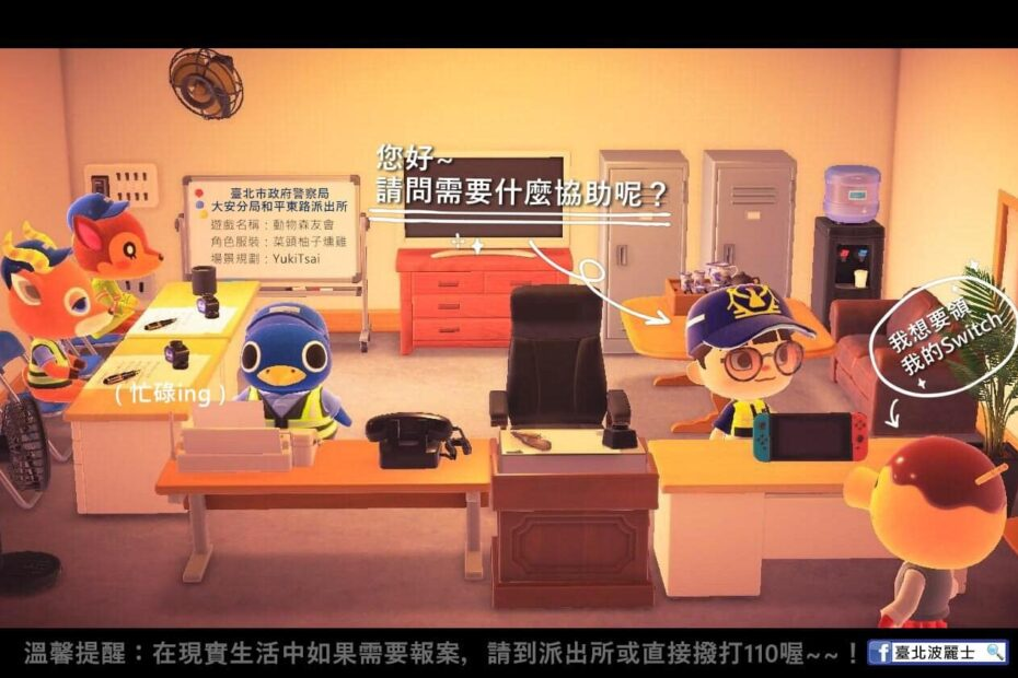 policia taiwan animal crossing