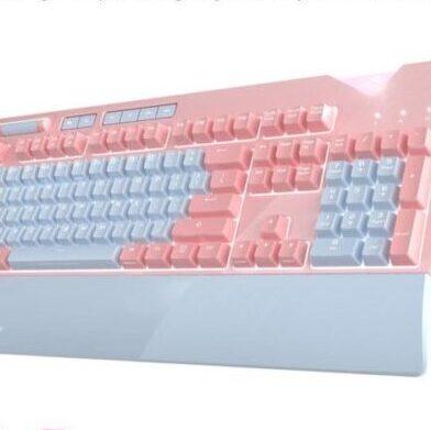 pink asus rog mechanical keyboard